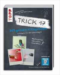 Trick 17 – 365 geniale Alltagstipps.