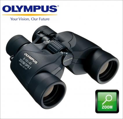 Olympus Fernglas 8-16 x 40 Zoom