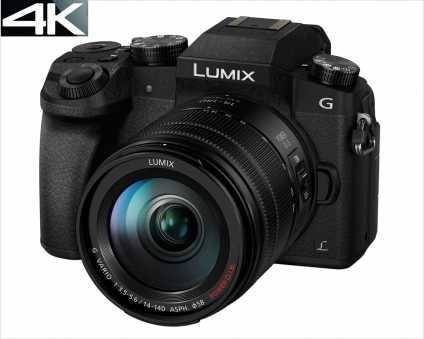 LUMIX DMC-G70. Inklusive Objektiv 14-140mm.