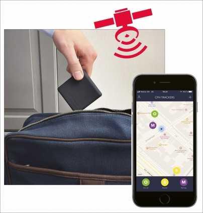 GPS Tracker Cobblestone.