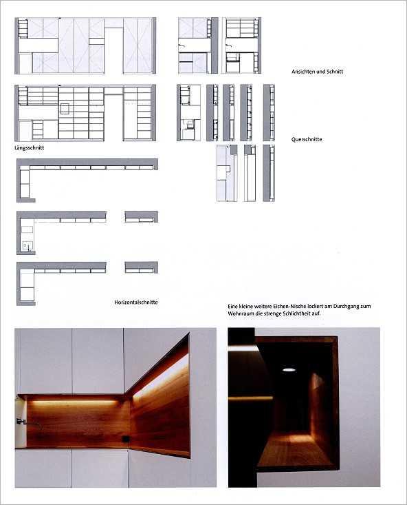 bild der wissenschaft shop einbaum bel multifunktionsm bel erlesenes wissen. Black Bedroom Furniture Sets. Home Design Ideas