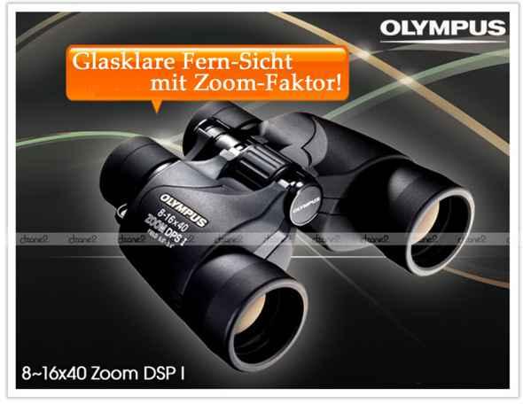 Bild der wissenschaft shop olympus fernglas 8 16 x 40 zoom
